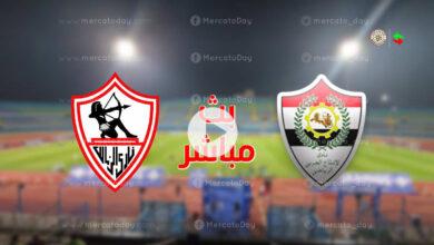مشاهدة مباراة الزمالك والانتاج الحربي في بث مباشر بـ الدوري المصري رابط كورة لايف