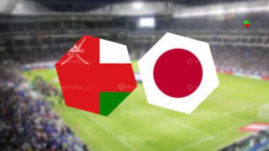 تشكيلة عمان الاساسية امام اليابان في افتتاح المرحلة الاخيرة من تصفيات كأس العالم 2022