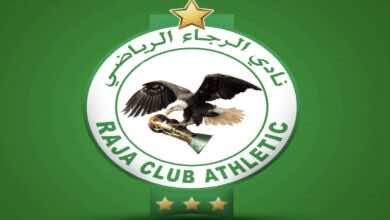 تحديث | كم عدد بطولات الرجاء بعد التتويج بكأس البطولة العربية للأندية 2020؟