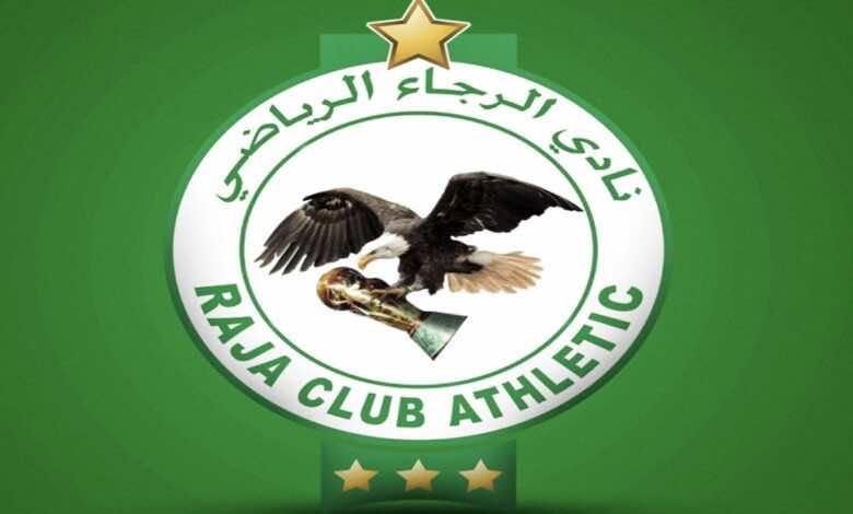 تحديث   كم عدد بطولات الرجاء بعد التتويج بكأس البطولة العربية للأندية 2020؟