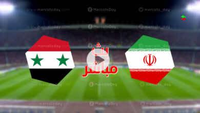 بث مباشر : شاهد مباراة سوريا وايران في تصفيات كأس العالم 2022 رابط يلا شوت