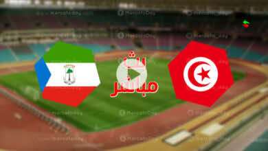 بث مباشر : شاهد مباراة تونس وغينيا الاستوائية في تصفيات كأس العالم 2022 رابط يلا شوت