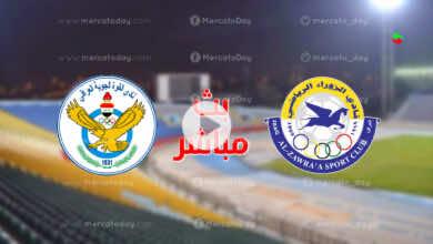 مشاهدة مباراة الزوراء والقوة الجوية في بث مباشر يلا شوت ببطولة كأس السوبر العراقي