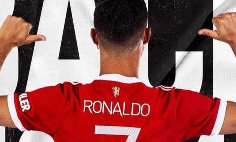 مبيعات قميص رونالدو تحطم أرقام مانشستر يونايتد القياسية