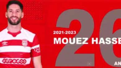 صفقات النادي الافريقي   الدولي التونسي المعز حسن يوقع لموسمين مع فريق باب الجديد