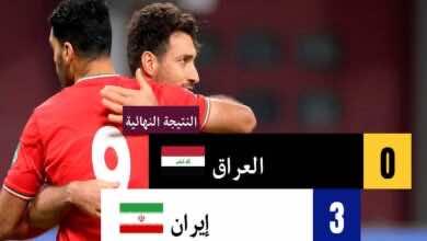 نتيجة مباراة العراق وايران في تصفيات كأس العالم 2022..ليلة للنسيان (صور:twitter)