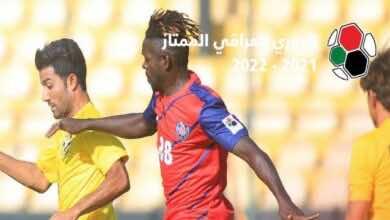 جدول ترتيب الدوري العراقي بعد نتائج مباريات اليوم في الجولة الأولى