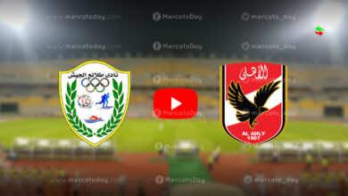 شاهد فيديو ملخص وركلات ترجيح مباراة الاهلي وطلائع الجيش في كأس السوبر المصري
