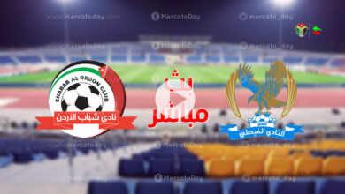 مشاهدة مباراة الفيصلي وشباب الاردن في بث مباشر يلا شوت ببطولة الدوري الاردني