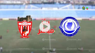 البث المباشر | مشاهدة مباراة اليوم بين الهلال وفاسيل كيتيما في دوري ابطال افريقيا رابط يلا شوت