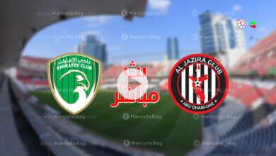 مشاهدة مباراة الجزيرة والامارات في بث مباشر يلا شوت ببطولة الدوري الاماراتي ادنوك