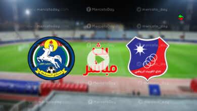 البث المباشر | مشاهدة مباراة اليوم بين الكويت والسلط في كأس الاتحاد الآسيوي رابط يلا شوت