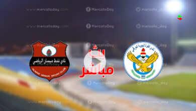 البث المباشر   مشاهدة مباراة القوة الجوية ونفط ميسان في الدوري العراقي رابط يلا شوت