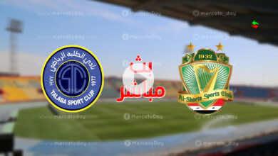 البث المباشر | مشاهدة مباراة اليوم بين الشرطة والطلبة في الدوري العراقي رابط يلا شوت