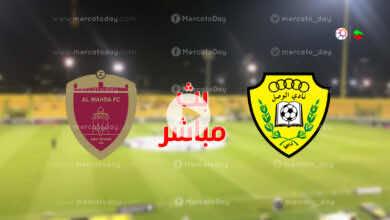 البث المباشر   مشاهدة مباراة اليوم بين الوصل والوحدة في الدوري الاماراتي ادنوك بث يلا لايف