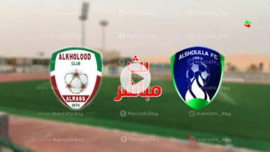 البث المباشر | مشاهدة مباراة اليوم بين الشعلة والخلود في دوري الدرجة الاولى السعودي رابط يلا شوت