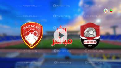 البث المباشر | مشاهدة مباراة اليوم بين الرائد وضمك في الدوري السعودي رابط يلا شوت