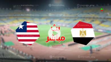 مشاهدة مباراة اليوم بين مصر وليبيريا الودية في بث مباشر يلا شوت