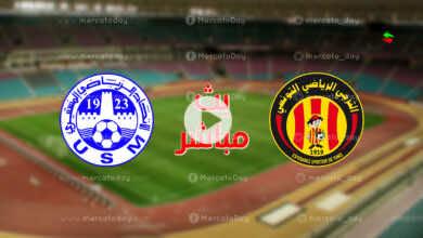 البث المباشر | مشاهدة مباراة اليوم بين الترجي والاتحاد المنستيري في كأس السوبر التونسي رابط يلا شوت