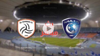 البث المباشر | مشاهدة مباراة اليوم بين الهلال والشباب في الدوري السعودي رابط يلا شوت
