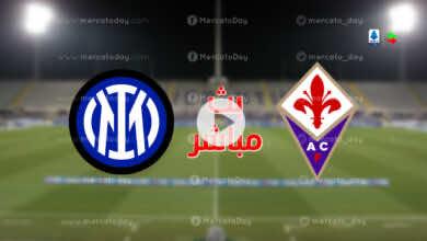 البث المباشر | مشاهدة مباراة اليوم بين انتر ميلان وفيورنتينا في الدوري الايطالي رابط يلا شوت