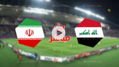 بث مباشر : شاهد مباراة العراق وايران في تصفيات كأس العالم 2022 رابط يلا شوت