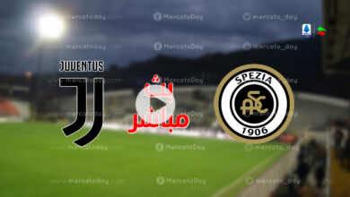 البث المباشر | مشاهدة مباراة اليوم بين يوفنتوس وسبيزيا في الدوري الايطالي رابط يلا شوت