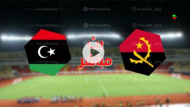 مشاهدة مباراة ليبيا وانجولا في بث مباشر يلا شوت بتصفيات كأس العالم 2022