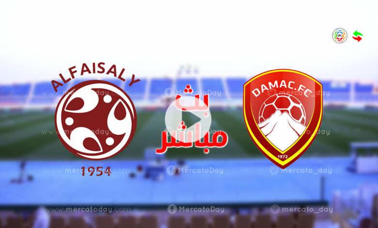 بث مباشر : مشاهدة مباراة الفيصلي وضمك في الدوري السعودي رابط يلا شوت