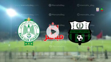 بث مباشر : شاهد مباراة الرجاء ويوسفية برشيد في الدوري المغربي انوي رابط يلا شوت