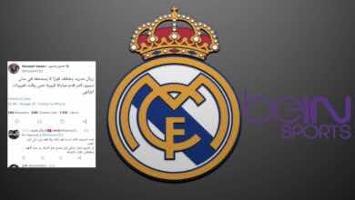بي إن سبورتس القطرية تُعادي جمهور ريال مدريد بتغريدة كارثية!