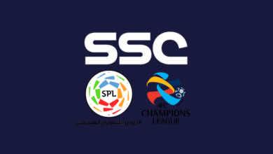 تردد قناة Ssc السعودية الناقلة لـ دوري أبطال آسيا والدوري السعودي