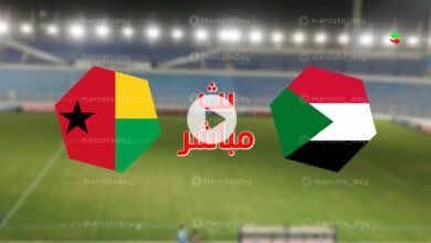 بث مباشر : شاهد مباراة السودان وغينيا بيساو في تصفيات كأس العالم 2022 رابط يلا شوت