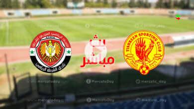 مشاهدة مباراة تشرين والشرطة في بث مباشر يلا شوت ببطولة الدوري السوري