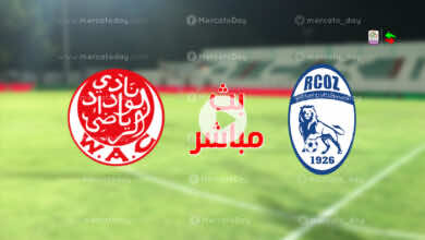 البث المباشر | مشاهدة مباراة اليوم بين الوداد وسريع وادي زم في الدوري المغربي انوي رابط يلا شوت