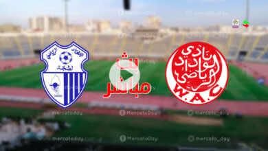 مشاهدة مباراة الوداد واتحاد طنجة في بث مباشر كورة لايف ببطولة الدوري المغربي