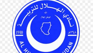 شعار نادي الهلال السوداني