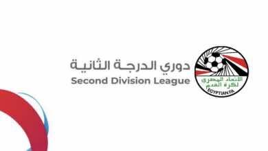 شعار ولوجو الدوري المصري الدرجة الثانية المظاليم