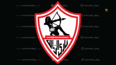لوجو وشعار نادي الزمالك المصري