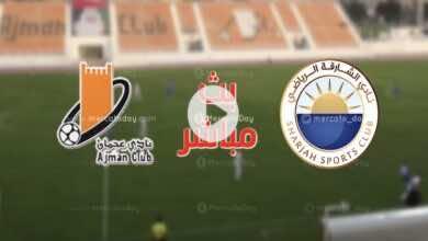 البث المباشر | مشاهدة مباراة الشارقة وعجمان في كأس الخليج العربي الاماراتي رابط يلا لايف