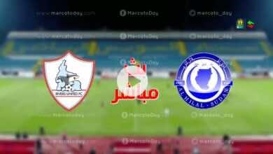الآن بث مباشر | مشاهدة مباراة الهلال السوداني وريفرز يونايتد في دوري ابطال افريقيا يلا شوت