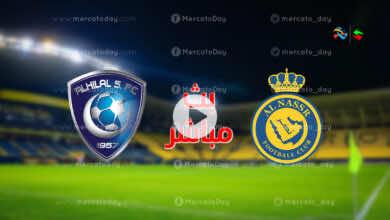 بث مباشر..مشاهدة مباراة اليوم بين الهلال والنصر رابط يلا شوت