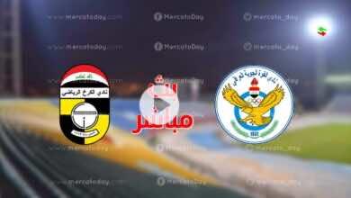 البث المباشر.. مشاهدة مباراة اليوم بين القوة الجوية والكرخ في الدوري العراقي رابط يلا شوت