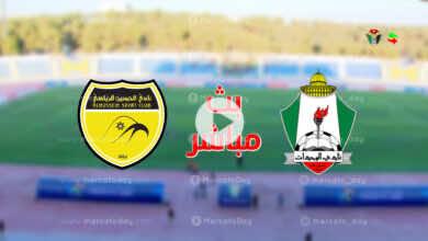 مشاهدة مباراة الوحدات والحسين ببطولة الدوري الاردني في بث مباشر يلا شوت