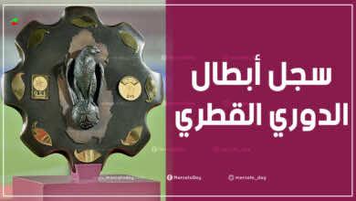 سجل الابطال | الفائزون بلقب الدوري القطري عبر التاريخ