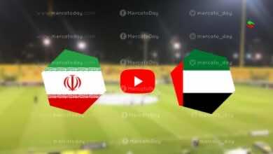 شاهد بث مباشر مباراة اليوم بين الامارات وايران رابط يلا لايف بتصفيات كأس العالم 2022