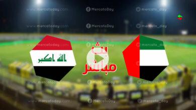 بث مباشر : مشاهدة مباراة اليوم بين الامارات والعراق في تصفيات كأس العالم 2022 رابط يلا لايف