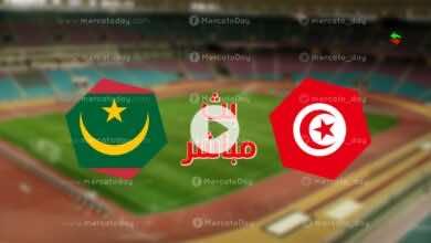 بث مباشر : مشاهدة مباراة تونس وموريتانيا في تصفيات كأس العالم 2022 رابط يلا شوت