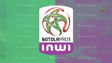 جدول ترتيب الدوري المغربي إنوي بعد نتائج مباريات اليوم في الجولة 5 «خريبكة يهادي الوداد والرجاء»