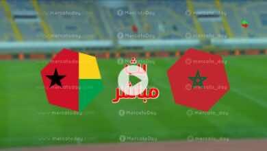 البث المباشر .. مشاهدة مباراة اليوم المغرب وغينيا بيساو في تصفيات كأس العالم 2022 رابط يلا شوت